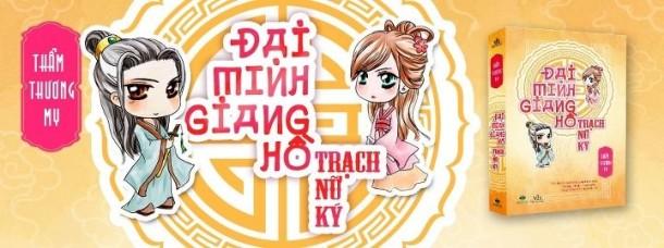 _i_minh_giang_h_tr_ch_n_k_-2